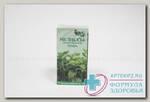 Мелисса лекарственная трава Иван-чай фильтр-пак 1,5г N 20