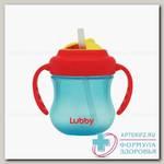 Lubby поильник с трубочкой 250мл мини твист /15760/ 6+мес N 1