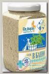 Dr Aqua соль в баню с эфирным маслом пихты 850 г N 1