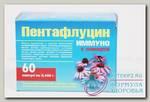 Пентафлуцин иммуно с эхинацеей капс N 60