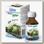 Косметическое масло Ши (Каритэ) 30г инд уп N 1