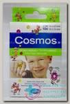 Пластырь Cosmos Kids детский 2р-ра 16x57мм/19x72мм N 20