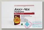 Тест-полоски Accu-Chek Performa N 100