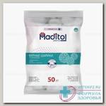 Maditol ватные шарики косметические 50г пакет N 1