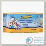 Курносики салфетки влажные д/детей и взрослых /40013/ N 100