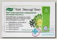 Чай Эвалар Био при повышенном содержании мочевой кислоты ф/п N 20
