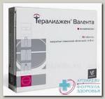 Тералиджен таб п/об 5 мг N 50