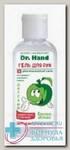 Dr.Hand гель д/рук детский антибактериальный спелое яблоко 50мл N 1