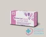 Фемостон мини 2,5 мг+ 0,5 мг N 28