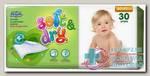Пеленки детские одноразовые Helen Harper Soft и Dry 60x60см N 30