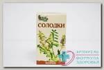 Солодка корни Иван-чай 50г N 1