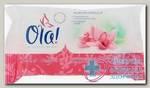 Ola салфетки влажные д/интим гигиены Нежная орхидея N 15
