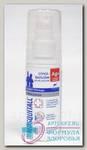 Москитол спрей-бальзам после укусов 50мл N 1