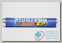 Минтера конфеты таблетированные ананас N 100