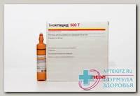 Тиоктацид 600 Т амп 24мл N 5
