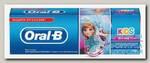 Oral-B kids зубная паста защита от сахара легкий вкус 3+ 75 мл N1