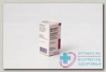 Депакин-хроно тб п/о 500мг N 30