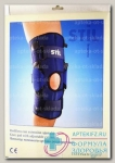 Intersan фиксатор коленного сустава регулируемый р-р L cn 376194 цвет синий N 1
