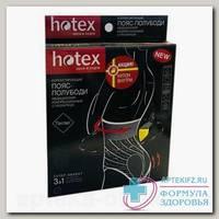 Hotex пояс-полубоди с пропиткой 3в1 черный (150-185см, 43-85кг) N 1