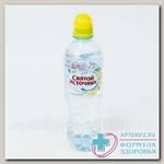 Святой источник вода 0.5л негаз спорт вкус лимона N 1