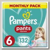 Памперс трусики Pants (р-р 6) 15+кг N 132