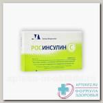 Росинсулин С сусп п/к введ 100МЕ/мл картридж 3 мл N 5
