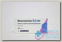 Моксонитекс тб п/о плен 0,2мг N 14