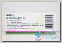 Моксонидин - СЗ тб п/о плен 0,2 мг N 28