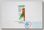 Лавасепт концентр д/пригот р-ра 20% 5мл N 1