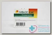 Ливазо тб п/о плен 4 мг N 28