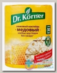 Dr.Korner хлебцы хрустящие 100г злаковый коктейль медовый N 1