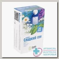 Фиточай Сладкий сон Здоровье при бессонице ф/п 2г N 20