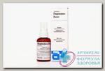 Лидокаина гидрохлорид спрей 10% 38г N 1