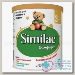 Симилак Комфорт 2 смесь сухая от 6 до 12 месяцев 375г N 1