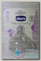 Chicco соска Natural Feeling силикон с флексорами д/густой пищи +6 мес N 2