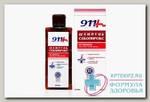 911Шампунь от перхоти себопирокс д/всех типов волос 150мл N 1