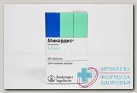 Микардис тб 40 мг N 28
