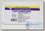 Гентамицина сульфат амп 4% 2мл N 10