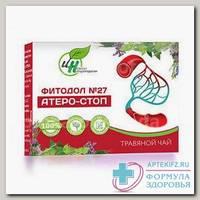 Фитодол N27 атеро-стоп травяной чай 2г N 60