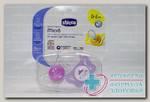 Chicco соска-пустышка Physio Micro силикон 0-2мес д/девочек N 2