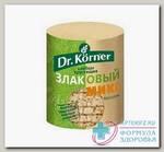 Dr.Korner хлебцы хрустящие 90г злаковый микс N 1