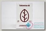 Сбор Арфазетин Здоровье ф/п 2г N 20