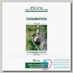 Олеос эфирное масло пальмароза 10мл N 1