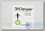 Экофуцин супп вагин 100 мг N 6