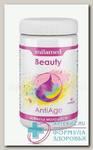 Milamed Beauty Anti Age формула молодости капс N 40