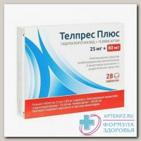 Телпрес плюс тб 25 + 80 мг N 28