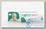 Лидент Бэби гель стоматологический 0,33%+0,1% 3мес+ 10г N 1