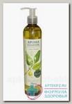 Арома-шампунь тонус и блеск с эф маслами 350мл N 1