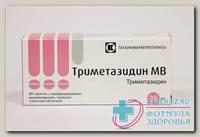 Триметазидин тб п/о плен с модифиц высвоб 35 мг N 60