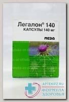 Легалон 140 капс 140 мг N 60